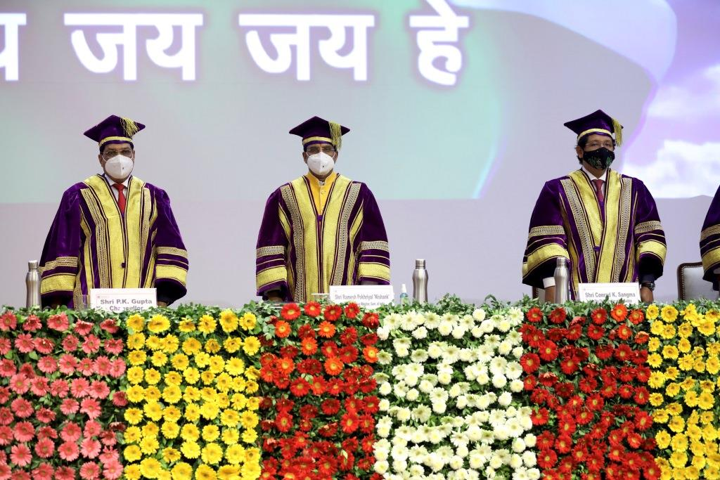 4th Convocation Ceremony 2020