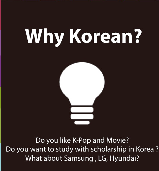 korean language Korean university of illinois at chicago (uic) began offering korean language classes in 2015-16 on top of the two-year basic language course, we offer one advanced korean language class and one korean culture class.